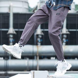 Sheck - Harem Jogger Pants