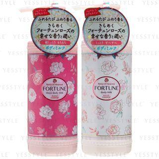 Kose - Rose Of Heaven Fortune Body Milk 200ml - 2 Types