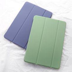 Quivier - Plain iPad Cover
