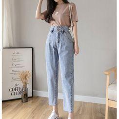 Isaaca - Crop Harem Jeans
