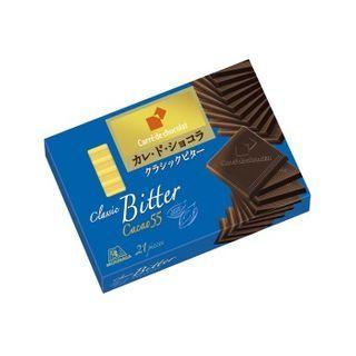Morinaga - Carre De Chocolat Venezuela Bitter Chocolate 102g
