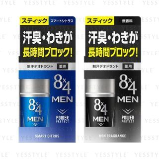 Kao - 8 x 4 Men Power Protect Deodorant 15g - 2 Types