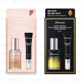 JMsolution - Hyaluronic Acid Double Essence Set 2 pcs - 2 Types
