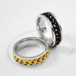 Soosina - Stainless Steel Turnable Chain Ring
