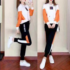 Ayibu - 套装: 插色连帽衫 + 运动裤