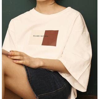 Baseris - Short-Sleeve Print T-Shirt