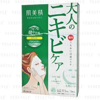 Kracie - Hadabisei Acne Care Moist Mask