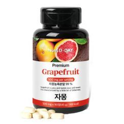Nutri D-DAY - Premium Grapefruit 3-Month Set