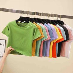 Edise - Camiseta corta de manga corta lisa