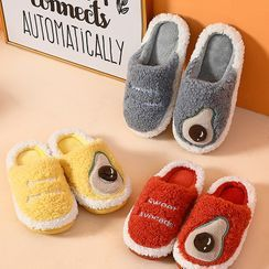 Ishanti - Set of 2: Couple Matching Fluffy Home Slippers