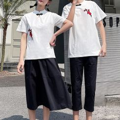 Tabula Rasa - Couple Matching Short-Sleeve Top / A-Line Skirt / Pants