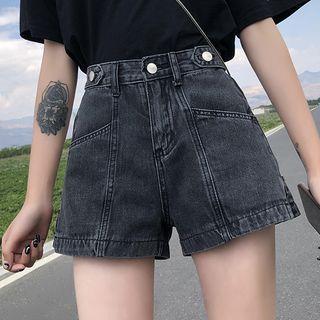 Aishimi(アイシミ) - Lettering Print Zip-Accent Wide Leg Denim Shorts