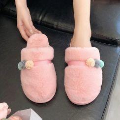 Weiya - Fluffy Home Slippers
