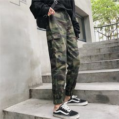 Sharis - 迷彩哈伦裤