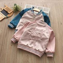 Seashells Kids - Kids Embroidered Baseball Jacket