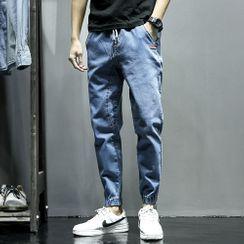 FORSETI - Drawstring-Waist Harem Jeans