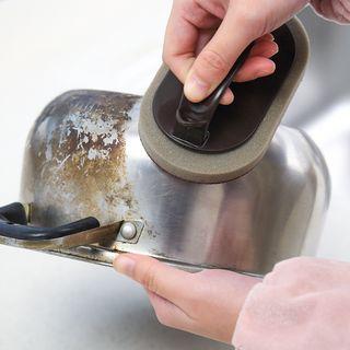 Yulu - 鍋刷