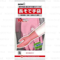 SHOWA - PVC Gloves with Arm Cover