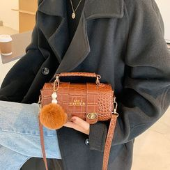 KOCORE - Top Handle Faux Leather Crossbody Bag