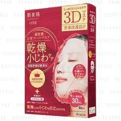 Kracie - Hadabisei One Wrinkle Care 3D Fit Mask