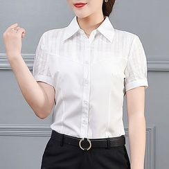 In the Mood - Short-Sleeve Shirt