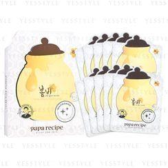 Papa Recipe - Bombee Whitening Honey Mask Pack