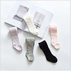 Cloud Femme - Kids Tights / Leggings (Various Designs)