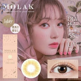 PIA - Molak 1-Day Color Lens Coral Brown