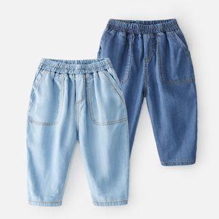 DEARIE - Kids Harem Jeans