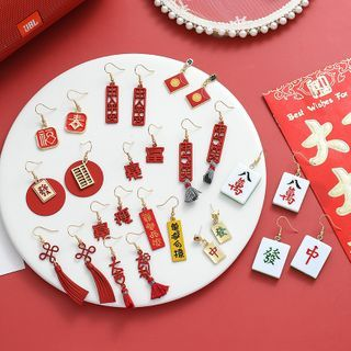 Jarogue - Chinese New Year Earring