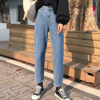Luna Rouge - Cropped Straight Leg Jeans