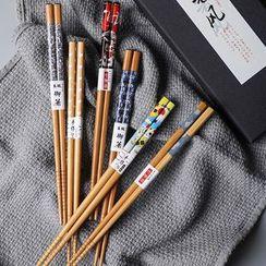 Chrysalis - 5-pair Set: Printed Wooden Chopsticks