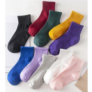 Cottonet - Plain Ankle Socks