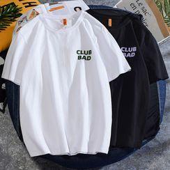 Rampo - Printed Short Sleeve T-Shirt