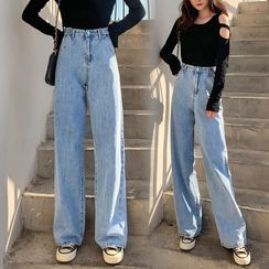 Denimot - High-Waist Straight-Fit Jeans