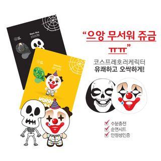 Berrisom - Horror Mask Set (10pcs)