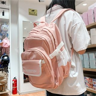 Carryme - Mesh Panel Nylon Backpack