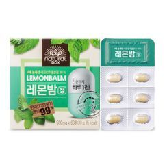 KBH - Natural Box Lemon Balm Tablet