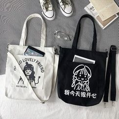 Basaran - Printed Canvas Tote Bag (Various Designs)