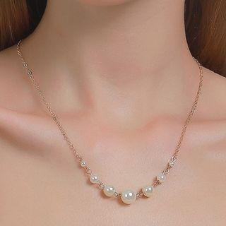 Cheermo - Faux Pearl Pendant Necklace