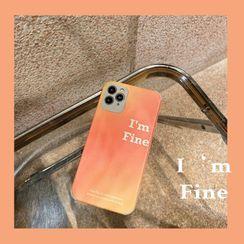 SIFFU - Lettering Phone Case - iPhone 12 Pro Max / 12 Pro / 12 / 12 mini / 11 Pro Max / 11 Pro / 11 / SE / XS Max / XS / XR / X / SE 2 / 8 / 8 Plus / 7 / 7 Plus