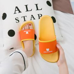 EMERY.V - Couple Matching Home Slippers