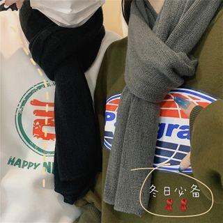 2DAWGS - Couple Matching Earth Print Sweatshirt