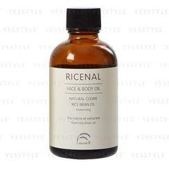 virtue - Ricenal Face & Body Oil