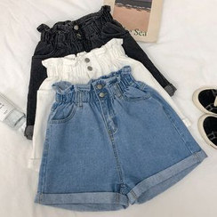 Dear Yours - Wide-Leg High-Waisted Denim Shorts