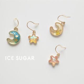 ICE SUGAR - Asymmetric Drop Earring