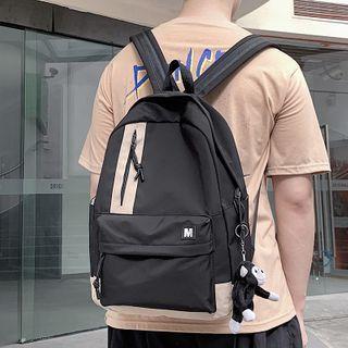 KAMELIS - Lettering Nylon Backpack