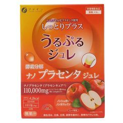 Fine Japan - Placenta Jelly (Apple Flavor)