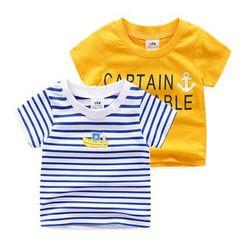 Seashells Kids - Kids Short-Sleeve T-Shirt (2 Designs)
