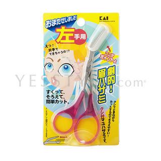 KAI - Eyebrow Scissors For Left Handers